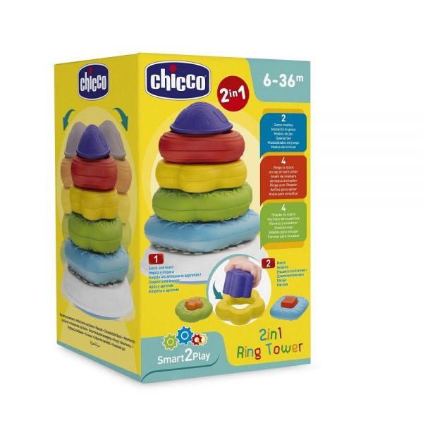 Chicco® - 2 in 1 Ringtower